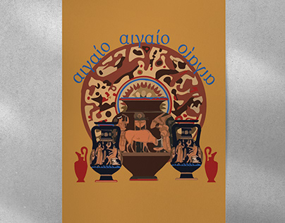 AEGEAN INSPIRED POSTERS.