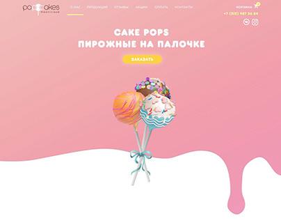 Дизайн сладкого сайта
