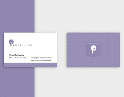 Visual Identity | Branding | Website