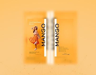 Mango DL Flyer
