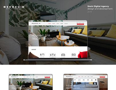 Website мебельная фабрика Феникс М