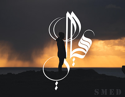 Modern Arabic Calligraphy Logo