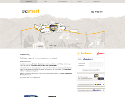 "Luftahnsa - Swiss ""Be smart"" contest"