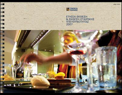 Piraeus Bank, CD Flash app