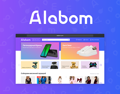 Marketplace Alabom.com