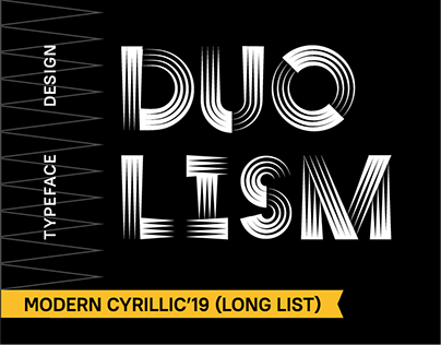 DUOLISM typeface ▸ free font (available)
