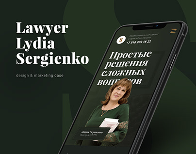 Landing Page For Laywer