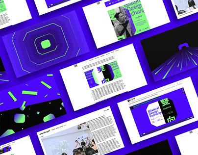 台灣×馬來西亞│雙向設計交流論壇主視覺影片 Bilateral Design Exchange