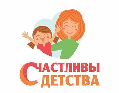Логотип для детского развивающего центра.
