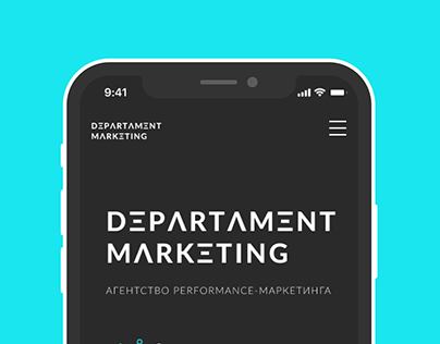 Departament Marketing Landing Page