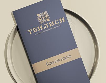 Tbilisi Restaurant Identity