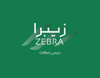 Zebra | زيبرا