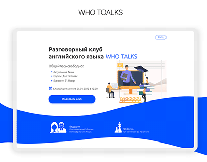 Landing page for who toalks