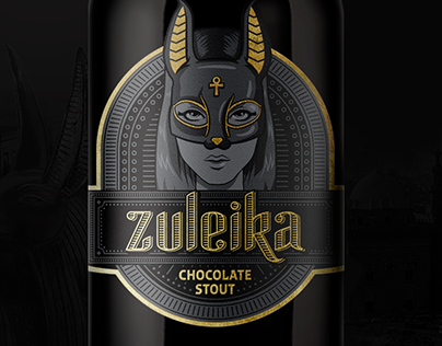 Zuleika Brewing Co
