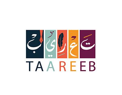 TAAREEB Logo