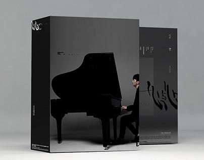NingHuanYu Album Design