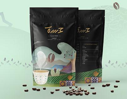 Hamsa Coffee