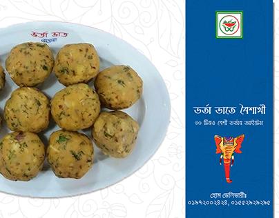 Pohela Boishakh Banner - Bhorta Bhat Restaurant