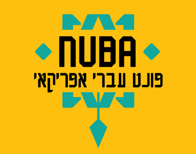 NUBA hebrew african font
