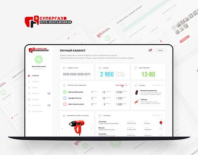 Web site Dashboard Design