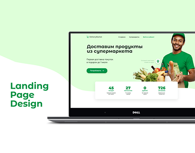 Landing Page Design | Food Delivery Company