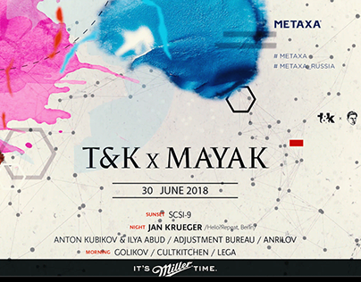 T&K x Mayak Afish event post animation