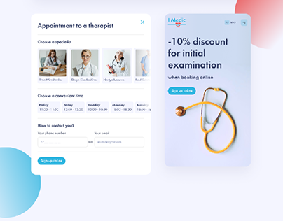 Site design for the clinic