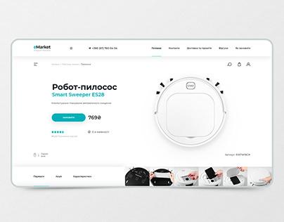 Smart Sweeper - concept web site design
