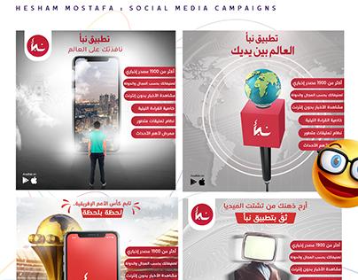 Nabaa Campaign
