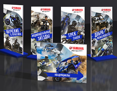 Promotional materials for the Yamaha event. 2018.