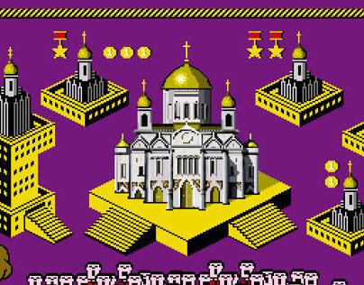 Рolitic schemes of Russia