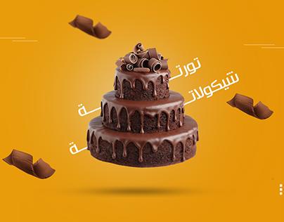 choclate cake design