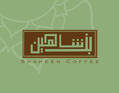Shaheen Coffee Re-Branding