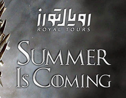 Summer Is Coming - Royal Tours