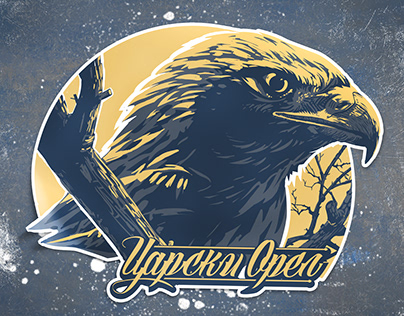 Imperial Eagle / Царски орел
