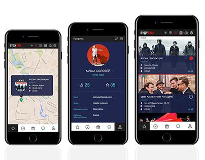 Mobile app | BuduTam