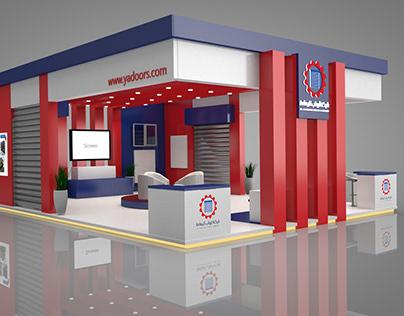 Al Yamamah Doors Booth