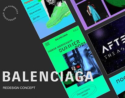 BALENCIAGA REDESIGN CONCEPT