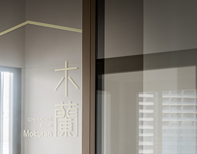 CIC Tokyo - Signage & Identity