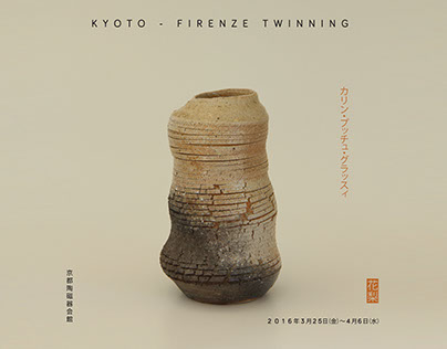 FIRENZE-KYOTO TWINNING