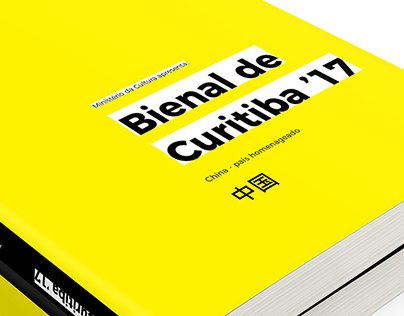 Bienal de Curitiba 2017 - Catálogo