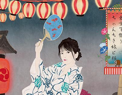 Tokyo yukata girl with cat