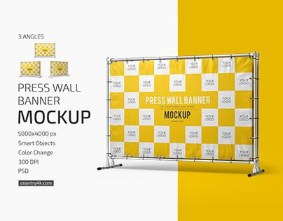 Press Wall Banner Mockup Set