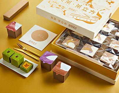 关茶茶立方 | 2021中秋节礼盒