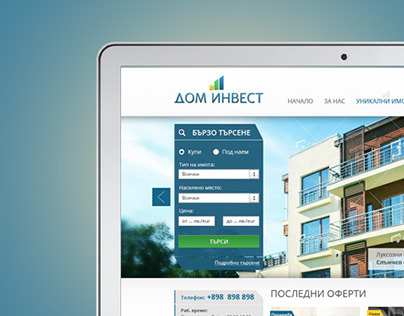 Web design for a Real Estate company