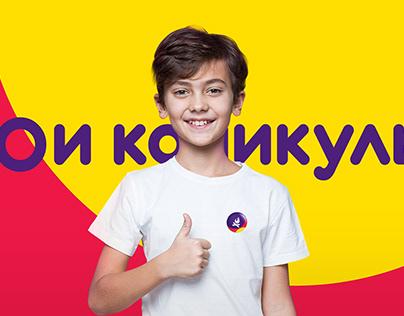 Tourism agency branding