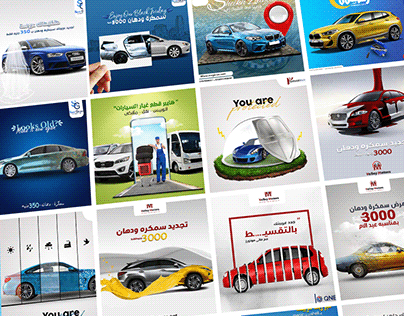 Social media - cars
