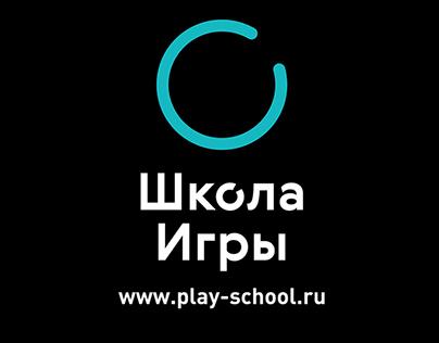 LOGO&BRANDBOOK of Play School - Training centre