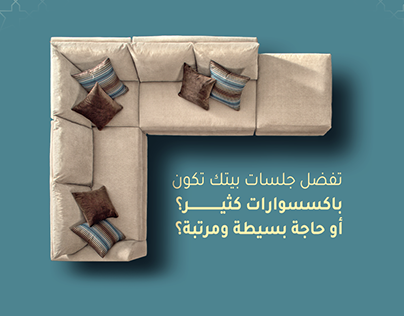 Asas Elthabat Real Estate KSA - Social Media