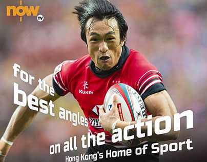 now TV - Hong Kong 7s campaign 2015